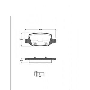 2 BREMSSCHEIBEN 258mm + BELÄGE HINTEN MERCEDES-BENZ A-KLASSE (W168) VANEO (414) Pic:2