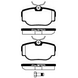 BREMSSCHEIBEN 304,5mm + BREMSBELÄGE HINTEN LAND ROVER DISCOVERY II (LJ,LT,LP) Pic:2