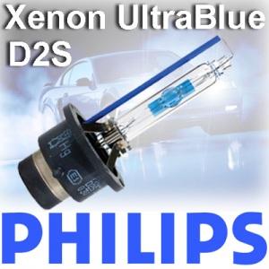 1 x PHILIPS D2s Xenon HID UltraBlue 6000K ULTRA BLUE BRENNER PORSCHE