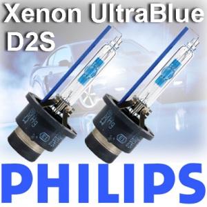 2 x PHILIPS D2s Xenon HID UltraBlue 6000K ULTRA BLUE BRENNER GLÜHLAMPE AUDI