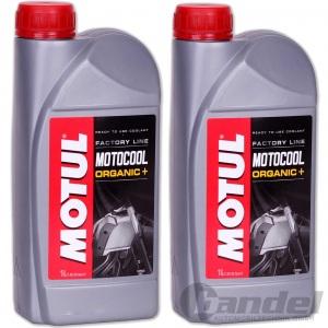 2x 1L MOTUL MOTOCOOL FACTORY LINE KÜHLMITTEL Kühlflüssigkeit ROT Moto