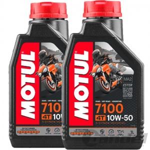 2x 1Liter MOTUL 7100 10W-50 MOTORRAD MOTOR-ÖL JASO MA2 4-Takt Vollsynthetisch
