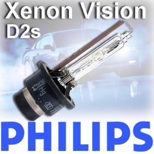 1 x PHILIPS D2s Xenon Vision STANDARD HID BRENNER Projektionsscheinwerfer