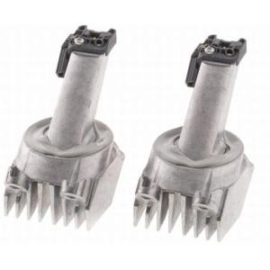 HELLA Reparatursatz, Hauptscheinwerfer 9DW 177 229-001
